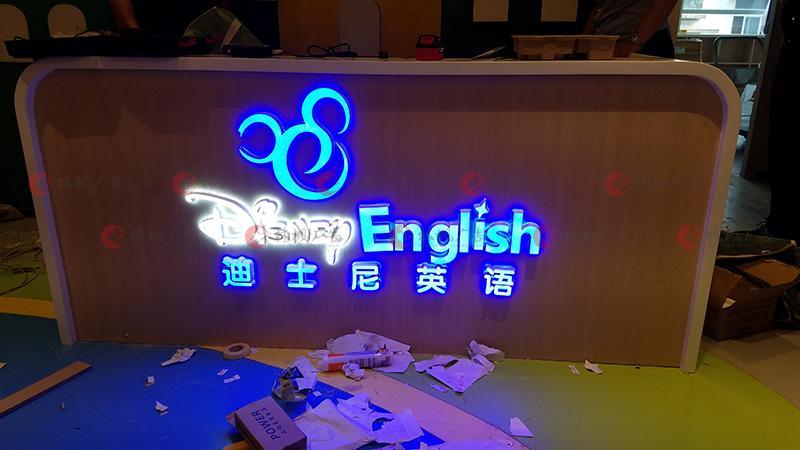 鄭州廣告公司,鄭州發光字制作,鄭州樓頂字制作,鄭州吸塑字制作