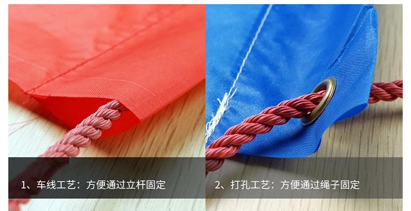 郑州条幅制作,郑州横幅制作,郑州旗帜制作、郑州道旗制作,郑州手摇旗